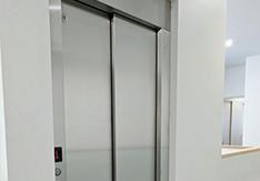 bairnsdale 2 thumbnail - commercial lift melbourne